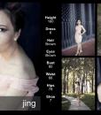 COMP Jing 7.17
