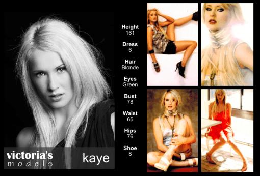 COMP Kaye 1.17