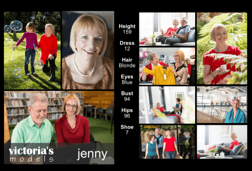 COMP Jenny 5.18