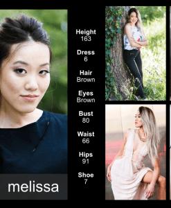 COMP Melissa 3.17